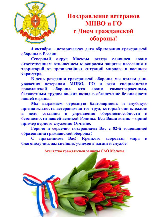 С 865-летием Москва! Поздравляем жителей столицы! | 870x635